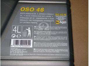 Масло гидравл. Eni OSO 46 (Канистра 4л) ISO VG 46