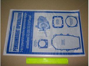Прокладки КПП ГАЗ 3309,33104 ВАЛДАЙ (покупн. ГАЗ) 3309.1701806