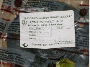 Р/к механизма блокировки КамАЗ №62РА (пр-во БРТ) Ремкомплект 62РА