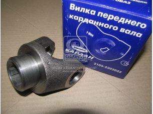 Вилка переднего к/вала ВАЗ 2101-2107 (пр-во ЗАО Кардан, г. Сызрань) 2105-2202022