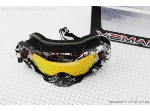 Очки кроссовые, ремешок с силиконовым покрытием, черно-белые (зеркальное стекло), VM-1015A