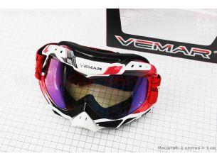 Очки кроссовые, бело-красно-черные (зеркальное стекло), VM-1016C