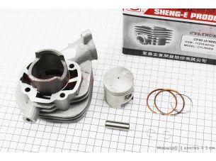 АКЦИЯ, Цилиндр к-кт (цпг) Suzuki CP50сс-41мм (палец 10мм) красная коробка, без прокладок