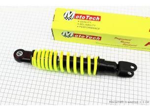 Амортизатор задний GY6/Suzuki - 265мм*d50мм (втулка 10мм / вилка 10мм) регулир.,  лимонный