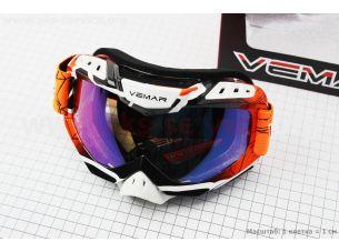 Очки кроссовые, бело-черно-оранжевые (зеркальное стекло), VM-1016C