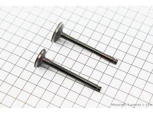 Клапан впускной, выпускной к-кт 70-110-125сс