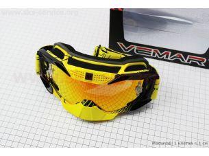 Очки кроссовые, ремешок с силиконовым покрытием, желто-черные (зеркальное стекло), VM-1015A