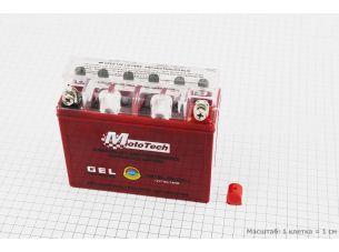 Аккумулятор 7Аh MOTO 12N7BL-BS гелевый (L145*W60*H130mm), 2020