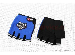 Перчатки мотоциклетные без пальцев, синие