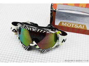 Очки кроссовые, бело-черно-зеленые (зеркальное стекло), MJ-16