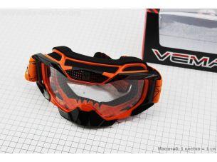 Очки кроссовые, оранжево-черные MJ-1015
