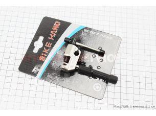 Ключ выжимка цепи, YC-325P2