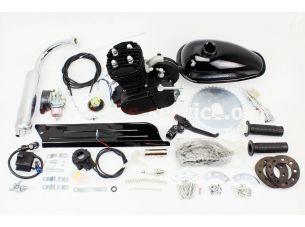 Двигатель велосипедный 2Т + комплект для установки, ЧЕРНЫЙ