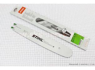 """Шина 14""""-1,5mm 325 56зв L=39см, (подходит на Китай), 100% ОРИГИНАЛ (30050005009)"""