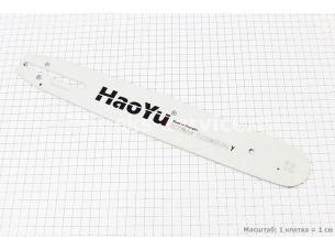 """Шина 13""""-1,5mm 325 56зв L=38см, надпись """"HAOYU"""""""