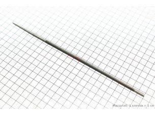 Напильник 4,8mm ОРИГИНАЛ, (56057734812), (упаковано кратно 12шт)