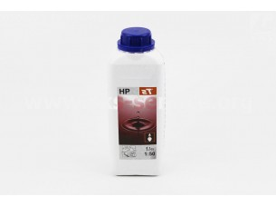STIHL 2Т, масло 1л (дешёвое качественное, бутылка прямоугольная)