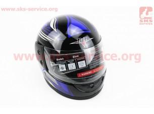 Шлем закрытый BLD-825 - XS-ЧЕРНЫЙ с рисунком сине-белым + воротник
