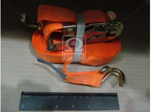 Стяжка груза, 1.5t. 27mm.x8m.(0.5+7.5) метал. ручка <ДК>