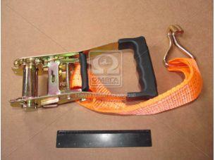 Стяжка груза 3t (трещотка прорезин. ручка, лента 50mm.x0.5m., крюк) <ДК>