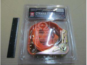 Стяжка груза, 0.5t. 25mm.x5m.(0.5+4.5) метал. ручка (блистер) <ДК>