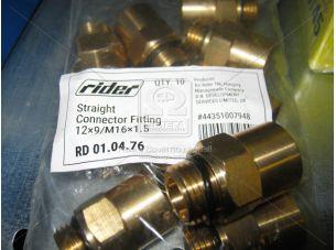 Прямое фитинговое соединение 12x9 /M16X1.5(RIDER)