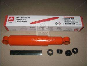 Амортизатор ВАЗ 2101-07 подв. задн. со втулк. <ДК> 2101-2915402-01
