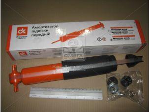 Амортизатор ГАЗ 2217 подв. передн. газов. <ДК>