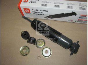 Амортизатор ГАЗ 2217 подв. передн. масл. <ДК>