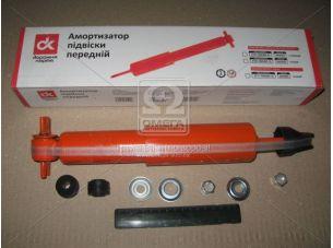Амортизатор ГАЗ 31029 подв. передн. газомасляный <ДК>
