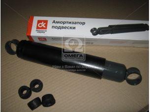 Амортизатор ГАЗ 3302 подв. передний/задний <ДК>