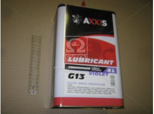 Антифриз <AXXIS> VIOLET-PURPLE концентрат G13 (-80C) (Канистра 4л)