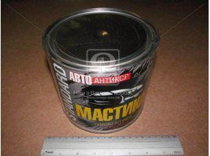 Мастика Автоантикор (Резино-битум) (банка 1,8кг) STANDARD
