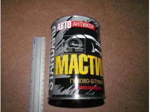 Мастика Автоантикор (Резино-битум) (банка 0,8кг) STANDARD