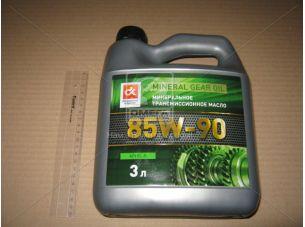 Масло трансмисс. <ДК> SAE 85W-90 API GL-5 (Канистра 3л)
