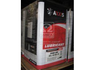 Масло трансмисс. AXXIS 75W-90  GL-4 / GL-5   (Канистра 20л)