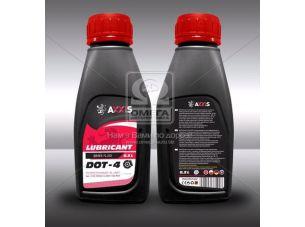 Жидкость тормозная AXXIS DOT4 (Канистра 0,5л)