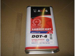 Жидкость тормозная AXXIS DOT4 (Канистра 1л)