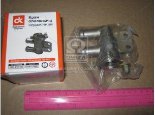 Кран отопителя ГАЗ 3302, 3307 керамический <ДК>