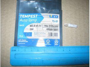 Лампа LED б/ц панели приборов, подсветкa кнопок Т5-01 Base:W2,0 х4,6d белая 24V <tempest></tempest>