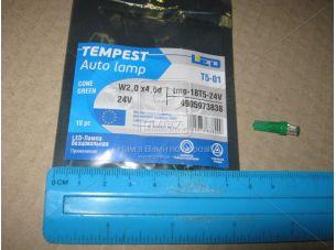 Лампа LED б/ц панели приборов, подсветкa кнопок Т5-01 Base:W2,0 х4,6d  зеленая 24V <TEMPEST>