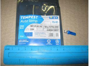 Лампа LED б/ц панели приборов, подсветка кнопок Т5-01 Base:W2,0 х4,6d голубая 24V <tempest></tempest>