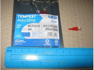 Лампа LED б/ц панели приборов,подсветкa кнопок Т5-01 Base:W2,0 х4,6d  красная 24V <TEMPEST>