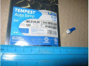 Лампа LED б/ц панель приборов, подсветки кнопок Т5-02 (1SMD) W2,0 х4,6d голубая 12V <tempest></tempest>