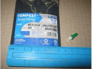 Лампа LED б/ц панель приборов, подсветки кнопок Т5-02 (1SMD) W2,0 х4,6d зеленая 12V <tempest></tempest>