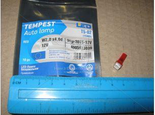 Лампа LED б/ц панель приборов, подсветки кнопок Т5-02 (1SMD) W2,0 х4,6d красная 12V <tempest></tempest>