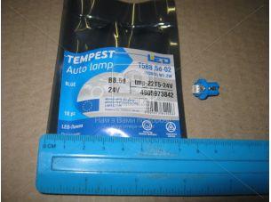 Лампа LED панели приборов, подсветкa кнопок T5B8,5d-02 (1SMD) W1.2W  B8.5d  голубая 24V <TEMPEST>