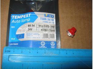 Лампа LED панель приборов, подсветкa кнопок T5B8,5d-02 (1SMD) W1.2W  B8.5d  красная 24V <TEMPEST>