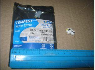 Лампа LED панель приборов, подсветкa кнопок T5B8,5d-02 (1SMD) W1.2W B8.5d белая 24V <TEMPEST>
