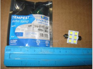 Лампа LED софитная C5W 12V  T11x36-S8.5 (6SMD,size 5050)   WHITE <TEMPEST>